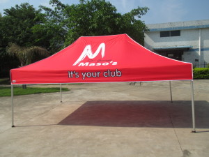 printed marquee 4.5m x3m