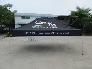 real estate branded gazebo